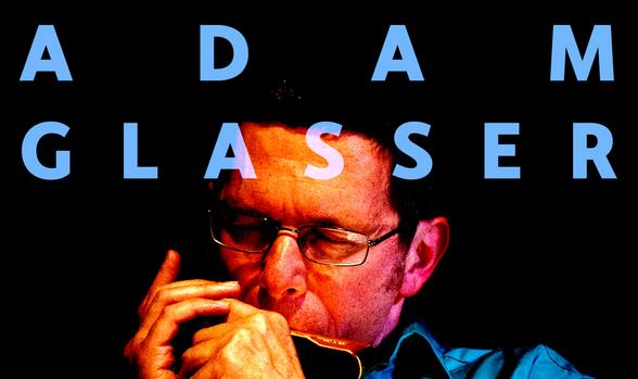 Adam_Glasser_carossel_banner
